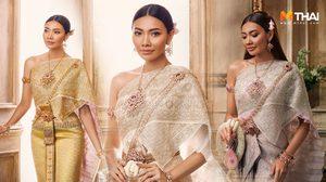 ชุดแต่งงานไทย สีเอิร์ธโทน สำหรับเจ้าสาวผิวสีน้ำผึ้งโดยเฉพาะ