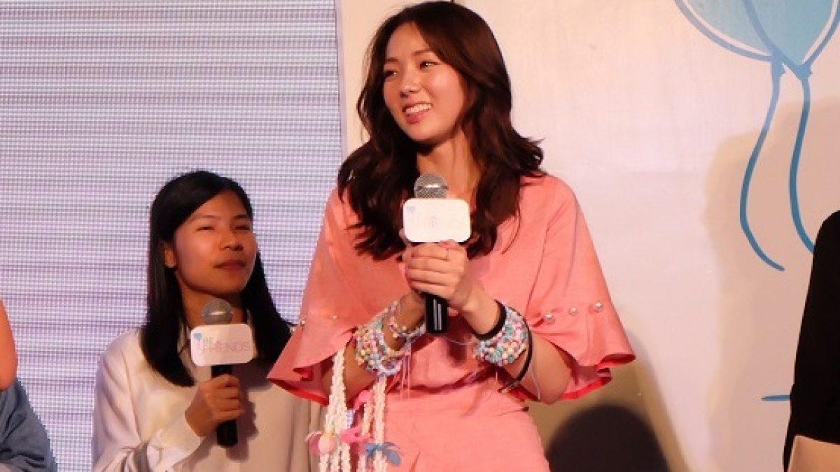 แชซูบิน นักแสดงสาวจาก Moonlight Drawn by Clouds พบปะแฟนไทย