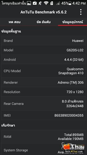 Review Huawei G620S scn 019