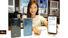 เปิดตัว LG Q8 (2018) สมาร์ทโฟนมีปากกา กันน้ำได้ ระบบเสียง Hi-Fi Quad DAC