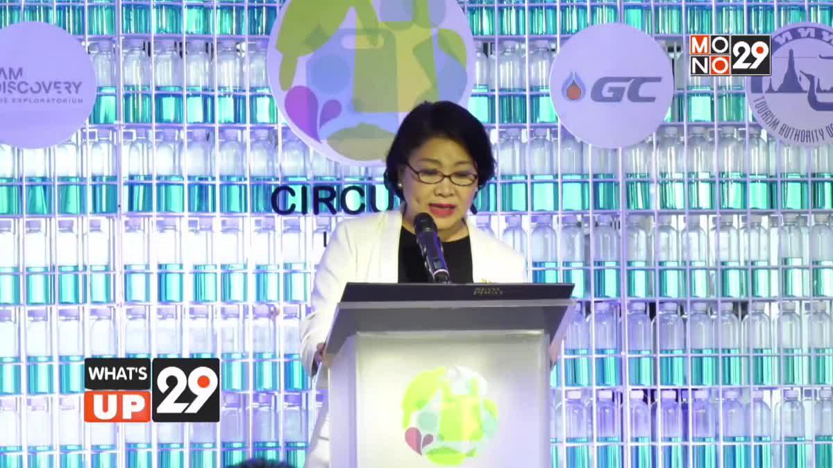PTT GC Circular Living Campaign 2018