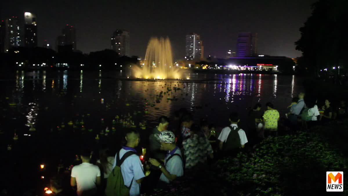 ประชาชนลอยกระทงในสวนเน้นวัสดุจากธรรมชาติอนุรักษ์ประเพณีไทย