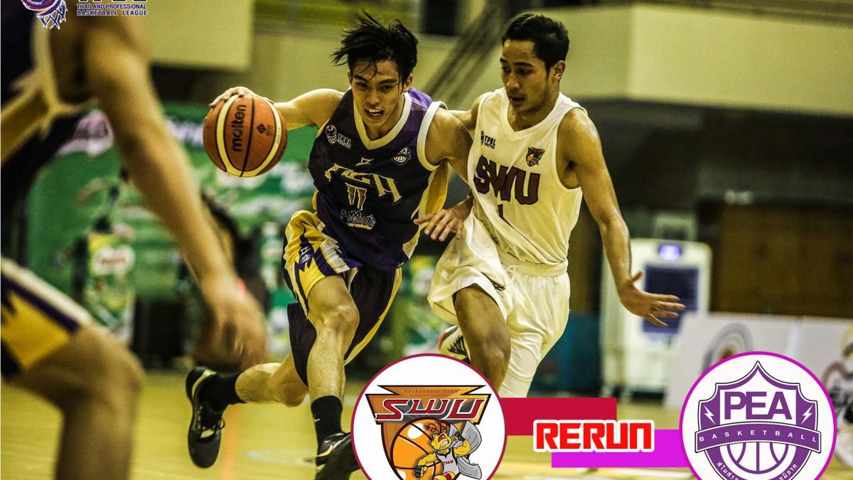 SWU VS PEA TPBL2019 PLAYOFFS (Game 2)