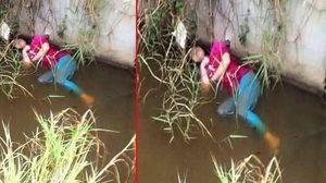 ตำรวจรุดงมศพหญิงในคูน้ำ กลับลุกขึ้นยืนเฉย