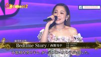 Nishino Kana - Torisetsu & Bedtime Story @ 60th Japan Record Awards (2018.12.30)