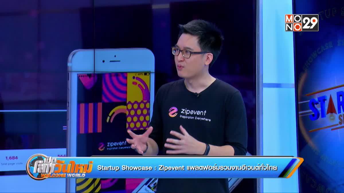 Startup Showcase : ตอน Zipevent แพลตฟอร์มรวมงานอีเวนต์ทั่วไทย