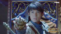 5 ด่านสุดหิน ของการฝ่าค่ายกลพิชิตเต๋า | The Taoism Grandmaster ปรมาจารย์ตำนานเต๋า