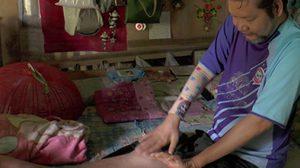 วอนช่วย ! หนุ่มใหญ่ป่วยอัมพาตครึ่งตัว นาน 24 ปี