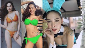ขั้นสุดของความเซ็กซี่จาก PLAYBOY Thailand ต้อง บันนี่สกายไดร์ฟ เท่านั้น!!