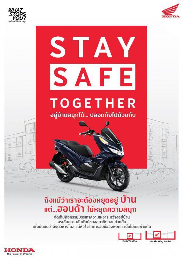 STAY SAFE TOGETHER