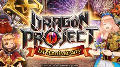 Dragon Project ฉลองครบรอบ 1 ปี แจกกระจายพร้อมเซอร์ไพร้ส์อีกเพียบ!