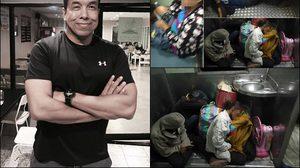 'ชัชชาติ' ชี้หัวใจคมนาคมคือ การดูแลปชช. หลังเห็นภาพคนนั่งในห้องน้ำรถไฟ