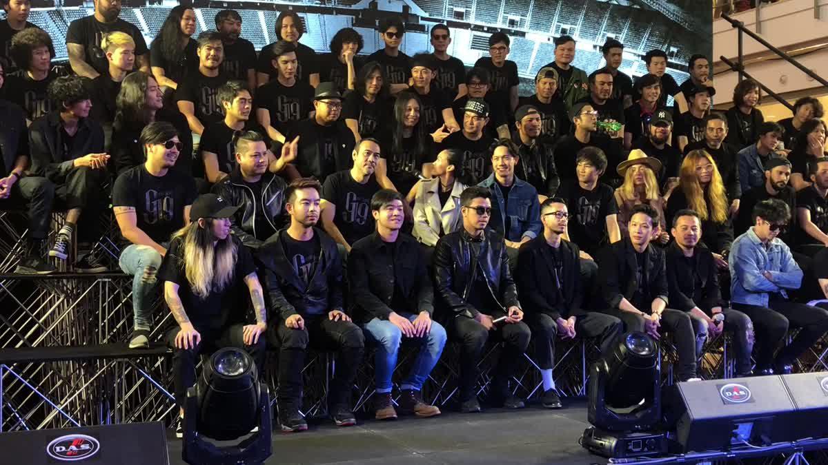 20 ศิลปินค่าย genie รวมตัวแถลงข่าว คอนเสิร์ต G19