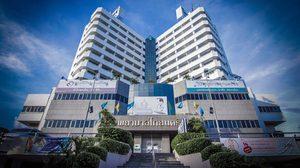 โรงพยาบาลไทยนครินทร์