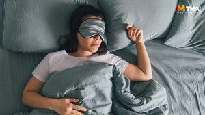 8 วิธีทำให้นอนหลับง่าย หลับสนิทตลอดคืน ใครนอนหลับยาก มาทางนี้!!