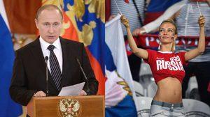 บอสใหญ่ไฟเขียว ปูตินบอก สาวรัสเซีย ซั่มนักท่องเที่ยวช่วงบอลโลกได้ตามใจ