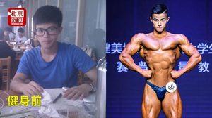 แชมป์นักเพาะกายจีนวัย 22 เผย เคล็ดลับหุ่นสวยคือ กินไข่ขาว วันละ 70 ฟอง