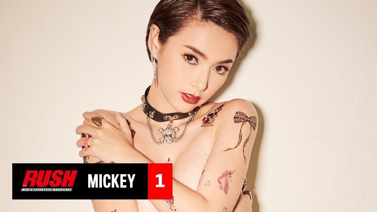 มิกกี้ มิเคล่า กลับมาแซ่บให้หายคิดถึงกันอีกครั้ง Issue 105