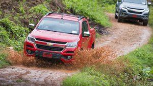 Chevrolet แนะนำ เคล็ดลับ ขับขี่ เที่ยวภูเขา อย่าง ปลอดภัย ช่วง หน้าฝน