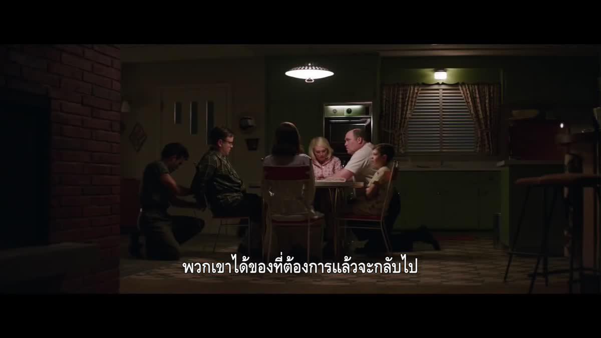 ตัวอย่างภาพยนตร์ Suburbicon #2 พ่อบ้านซ่าส์..บ้าดีเดือด [Official Trailer]
