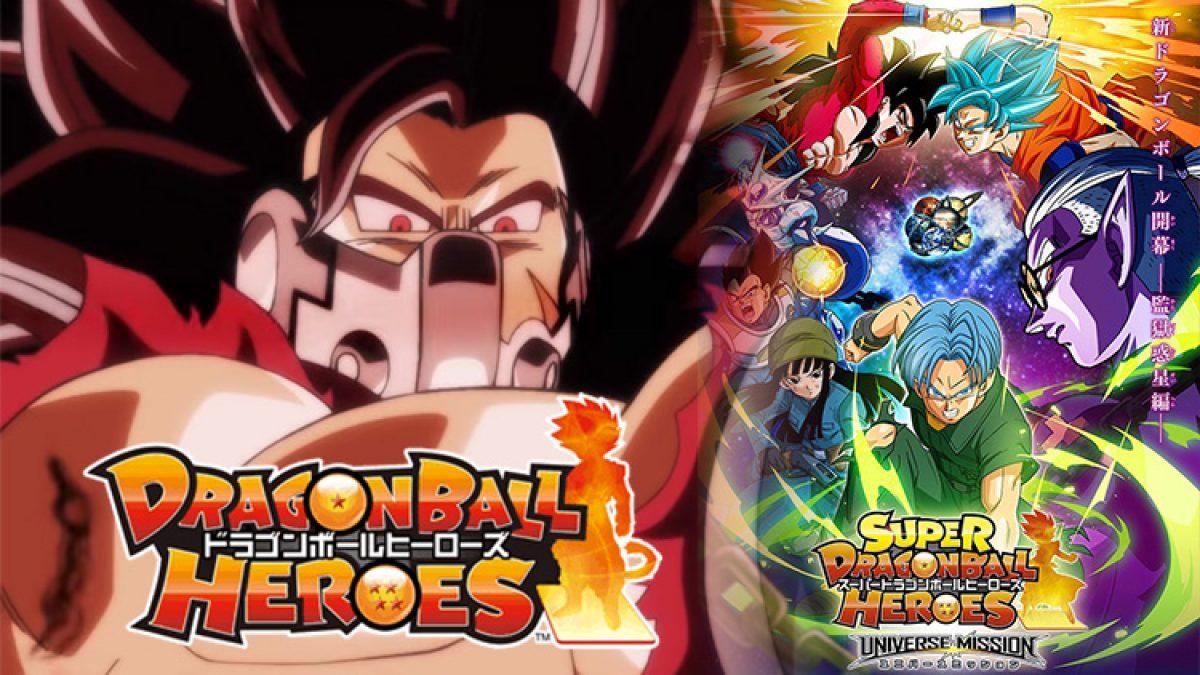 Super Dragon Ball Heroes ตัวอย่าง ฉาย 1 กรกฎาคม 61 นี้