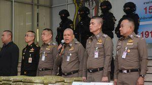 บช.ปส.แถลงจับกุมขบวนการค้ายาเสพติด