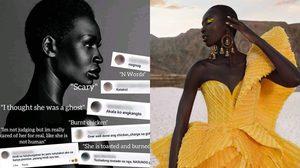 Black lives matter! หลังมิสยูนิเวิร์สแคนาดา คอมเม้นต์เหยียดสีผิว