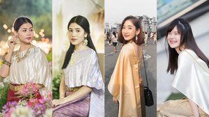 วัยรุ่นงามอย่างไทย! 8 สาวดาวโรงเรียน สวมชุดไทย สวยเป๊ะปังมากนะออเจ้า