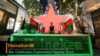 Heineken® Star Celebration Experiential Flagship Store มุมใหม่แห่งการสังสรรค์ในช่วงปลายปี