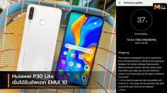 ผู้ใช้ Huawei P30 Lite ได้รับอัพเดท EMUI 10