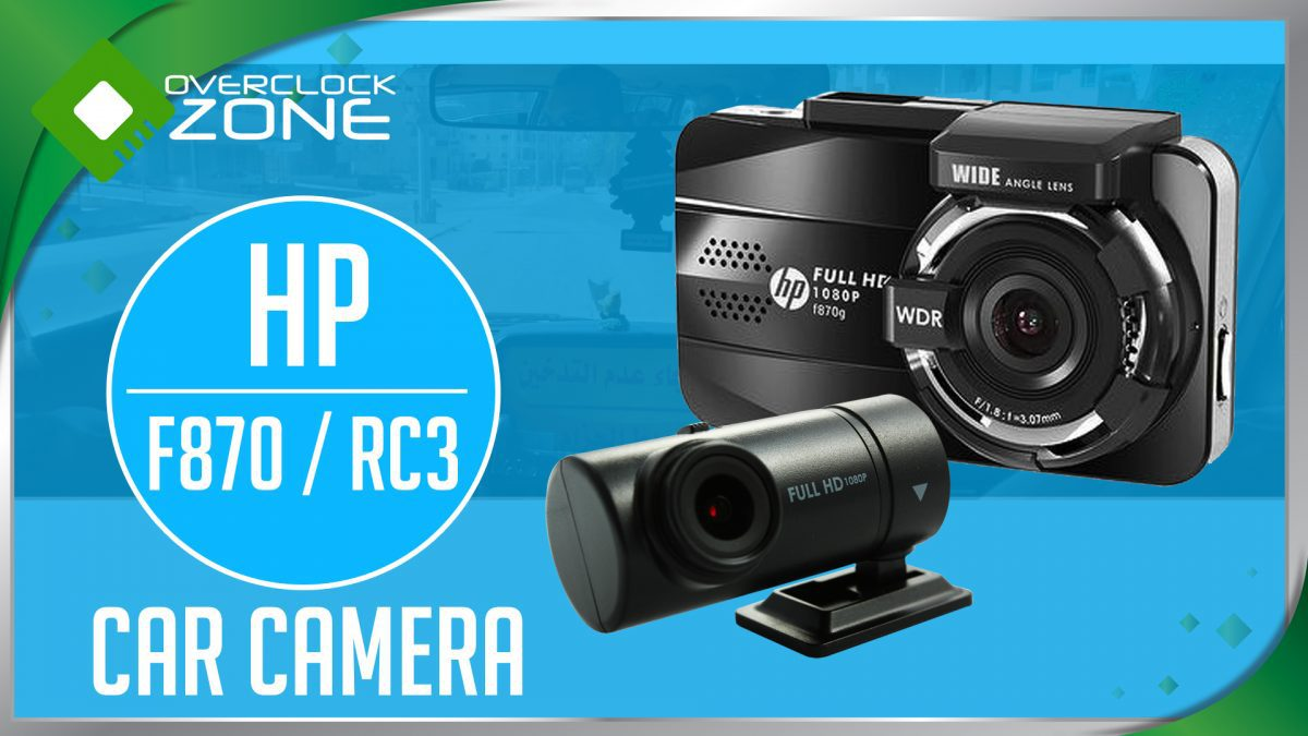 รีวิว HP F870g + HP RC3 : Car Camcorder
