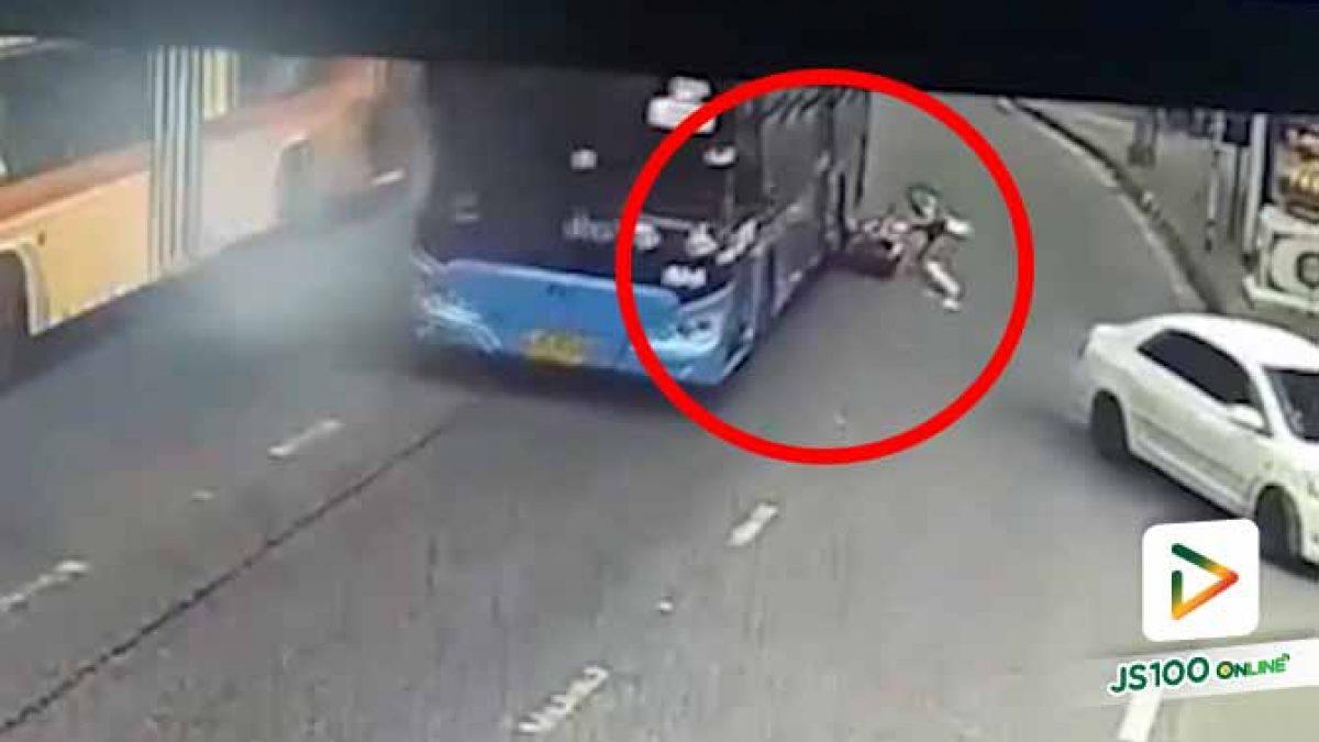 อุบัติเหตุ! รถประจำทางเฉี่ยวชนรถจักรยานล้ม บาดเจ็บ  (02/07/2020)