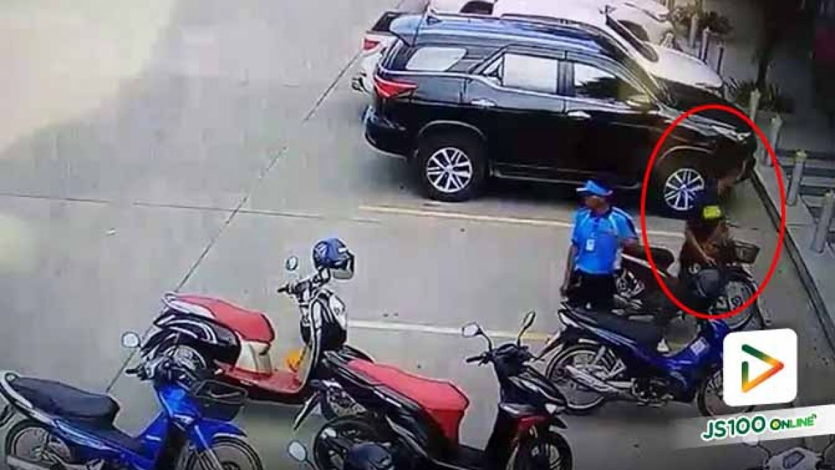 รถจยย. สีเหมือนกัน รุ่นเดียวกัน เลยคิดว่าเป็นรถของตัวเอง ไม่มีเจตนาขโมย  (12/09/2019)