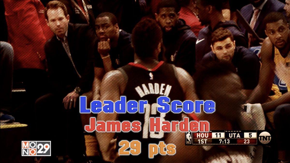 Leader Score James Harden 29 pts