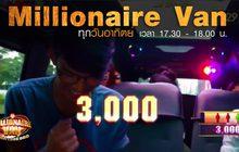 Millionaire Van 08-02-2015