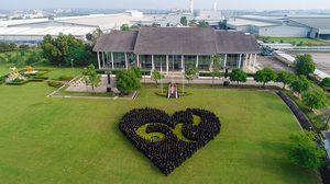 พนักงาน GM และ Chevrolet ประเทศไทยร่วมกิจกรรมน้อมรำลึกถึงพระมหากรุณาธิคุณของ พระบาทสมเด็จพระปรมินทรมหาภูมิพลอดุลยเดช
