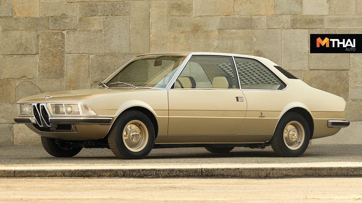 BMW Garmisch Concept การกลับมาของคูเป้รุ่นเก๋าในตำนาน