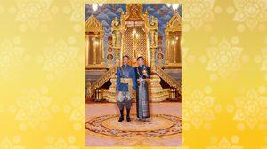 ในหลวง-พระราชินี โปรดเกล้าฯ พระราชทานพระบรมฉายาลักษณ์
