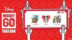 Uniqlo ร่วมกับ Disney เปิดตัวคอลเลคชั่นพิเศษ UTme Mickey Go Thailand ขายเฉพาะในประเทศไทยเท่านั้น
