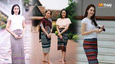 มิกซ์แอนด์แมทช์ ลุคเข้าวัดทำบุญ ด้วยแฟชั่น ผ้าถุงไทย จากรุ่นคุณยาย
