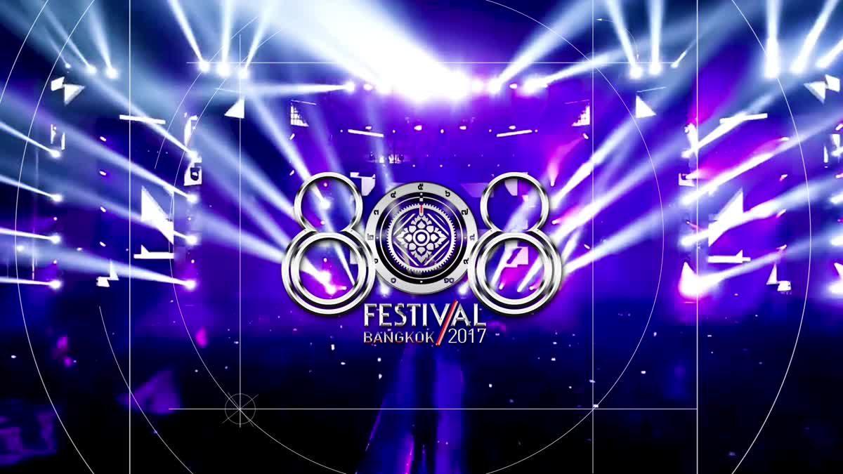 Teaser 808 Festival 2017