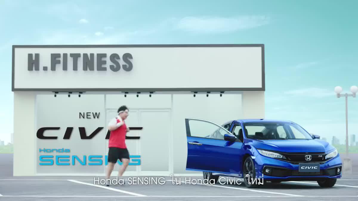ทำไม Honda SENSING ถึงเหมาะกับคนอยากลดน้ำหนัก