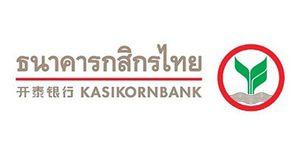 ธนาคารกสิกรไทย งดให้บริการตู้เอทีเอ็มชั่วคราว 10 ก.พ.นี้