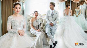 ชุดแต่งงาน น้ำหวาน ซาซ่า เรียบหรู พร้อมมงกุฏเทียร่า สวยดุจเจ้าหญิง