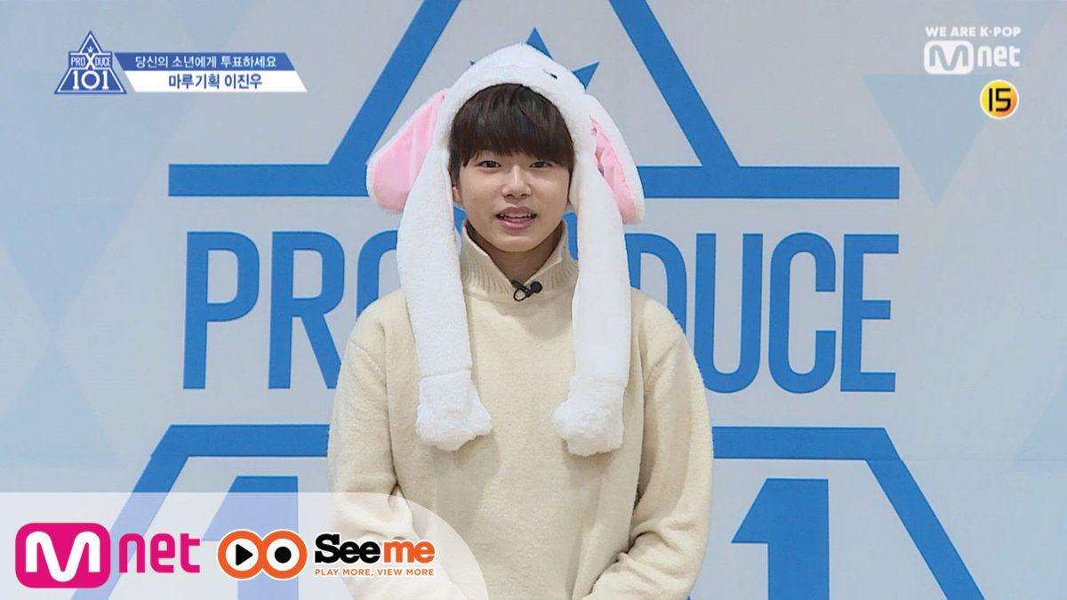 แนะนำตัวผู้เข้าแข่งขัน | 'อี จินอู' 이진우 I จากค่าย Maroo Entertainment 190314 EP.0