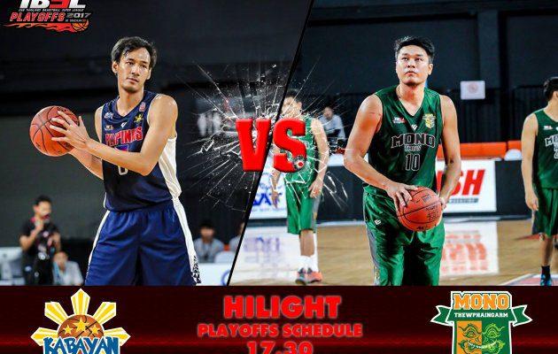 ไฮไลท์ กการแข่งขันบาสเกตบอล GSB TBSL2017 Playoffs (Game2) คู่ที่3 Kabayan (Philipines) VS Mono Thew 12/03/60