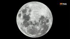 6 ม.ค. 62 วันขอเงินพระจันทร์ อ.คฑา มีเคล็ดลับเรียกเงินเข้ากระเป๋ามาฝาก