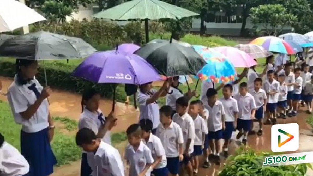 ห่วงน้องจะเปียก!! รุ่นพี่มัธยมยืนกางร่มเป็นแถวยาวให้น้องๆ ประถมขณะฝนตก (12/08/2019)