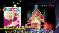 Kyary Pamyu Pamyu Receives Album Award at Japan Record Awards 2013.12.30
