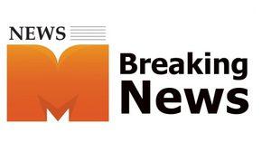 ด่วน !! เกิดเหตุระเบิดที่สนามบินในเซี่ยงไฮ้